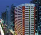 City Seasons Al Hamra Hotel Abu Dhabi