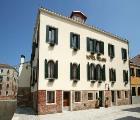 Tiziano Hotel Venice